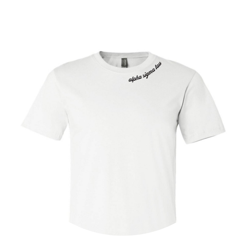 Image of white t-shirt with embroidery, available at the Emerald Boutique